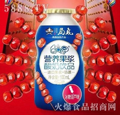 伊利QQ星酸奶冰糖葫芦味100ML
