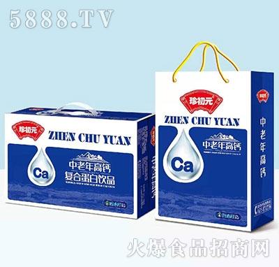 珍初元中老年高钙复合蛋白饮品礼盒