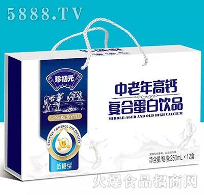 珍初元中老年高钙复合蛋白饮品
