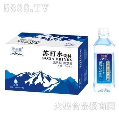 豫浪鑫苏打水饮料350mlX24