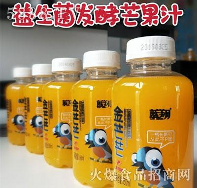 蓝翔金芒芒益生菌发芒果汁