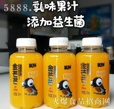 蓝翔金芒芒益生菌发酵复合芒果汁