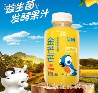 蓝翔金芒芒益生菌发酵复合芒果汁350ml