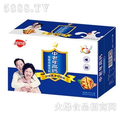 金娇阳中老年高钙核桃风味饮料250ml箱子