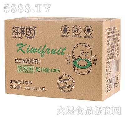 何其淘益生菌发酵猕猴桃汁480mlx15
