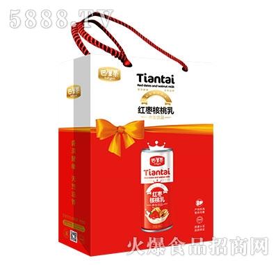 巴厘果红枣核桃乳20罐大包装手袋