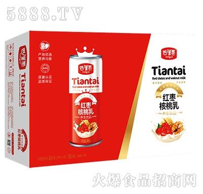 巴厘果红枣核桃乳20罐大包装外箱