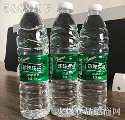 珍珠玛瑙饮用泉水