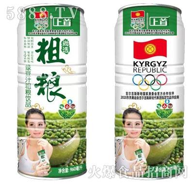 上首绿豆汁粗粮饮料960ml