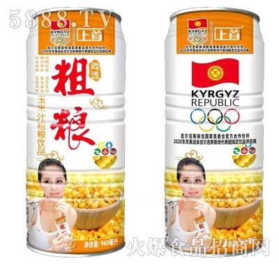 上首玉米汁粗粮饮料960ml