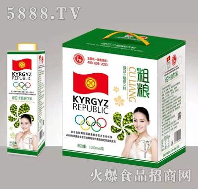 汇之果绿豆汁粗粮饮料1000mlX6