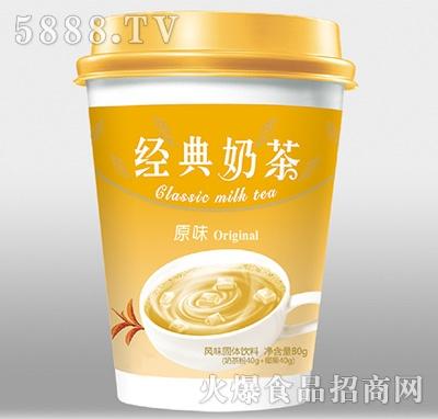 经典奶茶原味风味饮料80g