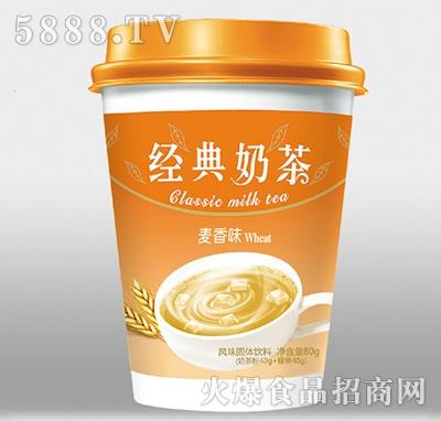 经典奶茶麦香味风味饮料80g