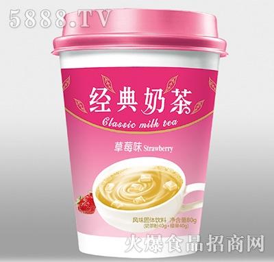 经典奶茶草莓味风味饮料80g