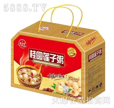 宏易堂桂圆莲子粥