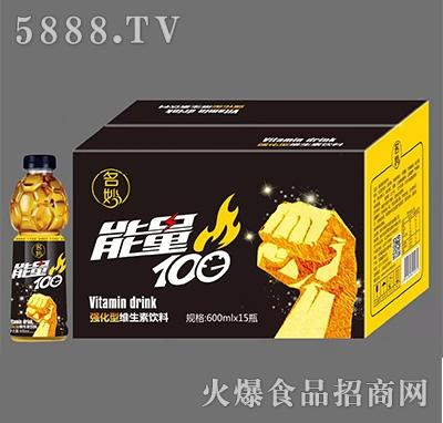 名妙能量100强化型维生素饮料600mlx15瓶