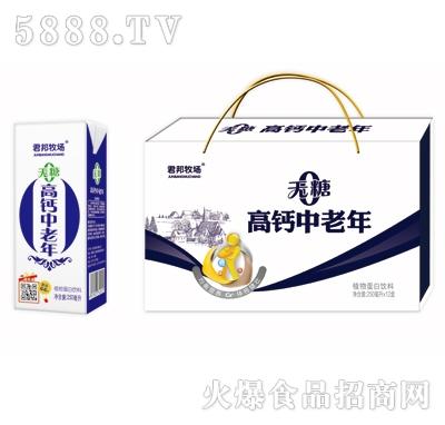 君邦无糖高钙中老年核桃植物蛋白饮料250mlX12