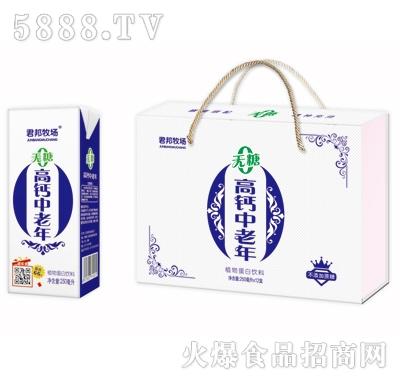 君邦无糖高钙中老年坚果核桃植物蛋白饮料(箱装)
