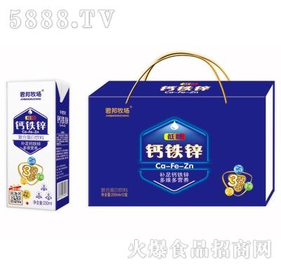 君邦牧场中老年钙铁锌复合蛋白饮料(礼盒)