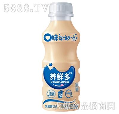 养鲜多乳酸菌饮品原味1250ml
