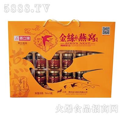 鼎立牌金丝燕窝调制蜂蜜饮品70mlx10瓶