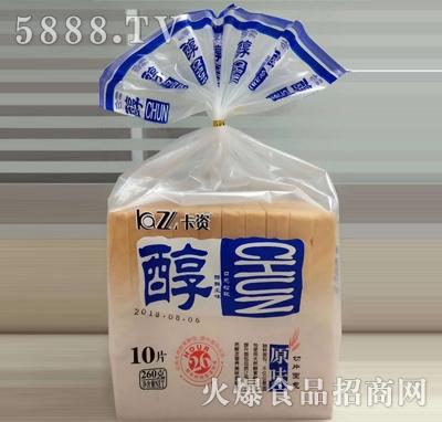 卡资醇香原味切片面包260g