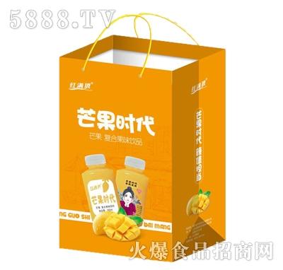 红满坡芒果时代复合果汁饮料礼盒装