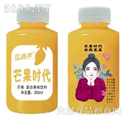 红满坡芒果时代复合果汁饮料350ml