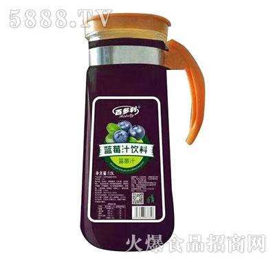 百多利蓝莓汁饮料1.5L