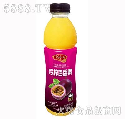 奇福记冷榨百香果果汁饮料550ml