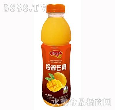 奇福记冷榨芒果果汁饮料550ml