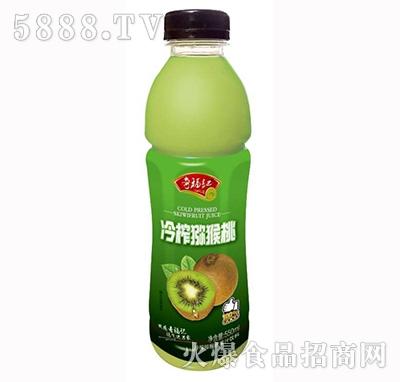 奇福记冷榨猕猴桃果汁饮料550ml