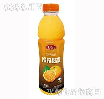 奇福记冷榨甜橙果汁饮料550ml