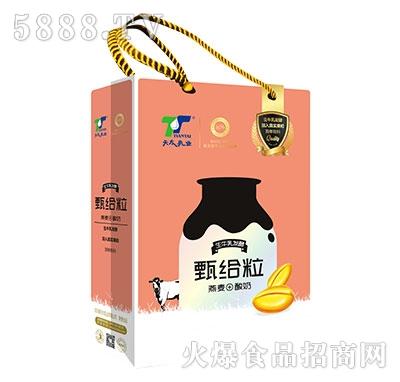 天太乳业甄给粒燕麦+酸奶礼盒