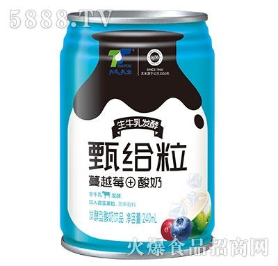 天太乳业甄给粒蔓越莓+酸奶240ml