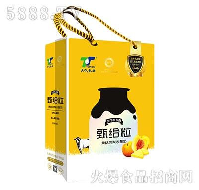 天太乳业甄给粒黄桃凤梨+酸奶礼盒