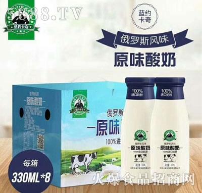 蓝约卡奇原味酸奶330mlX8