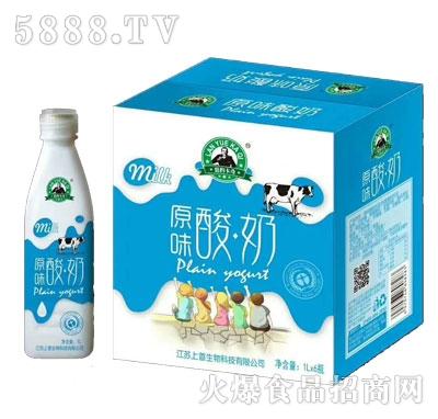 蓝约卡奇原味酸奶1LX6
