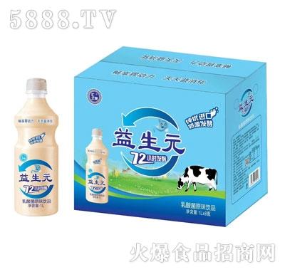 汇之果益生元乳酸菌原味饮品1LX8