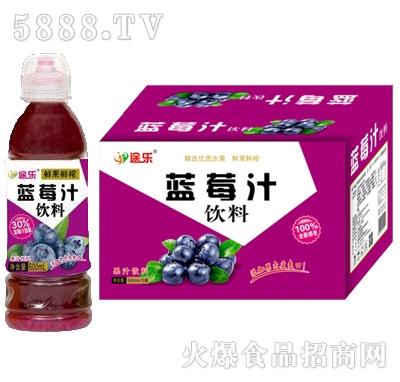 途乐鲜果鲜榨蓝莓汁饮料600ml