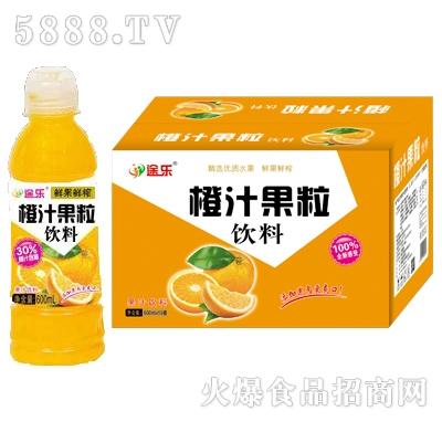 途乐鲜果鲜榨橙汁果粒饮料600ml