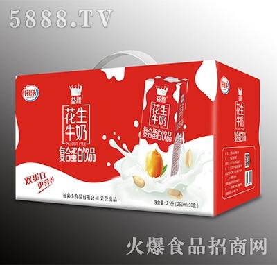 好彩头花生牛奶复合蛋白饮品250mlx10盒