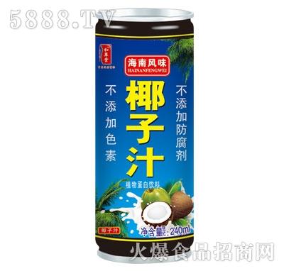 和草堂海南风味椰子汁240ml