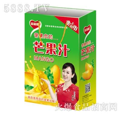 菲林格芒果汁(袋)