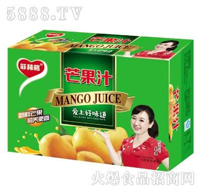 菲林格芒果汁(箱)