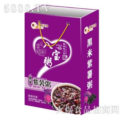 豪阳黑米紫薯粥(袋)