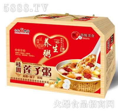 豪阳桂圆莲子粥八角礼盒
