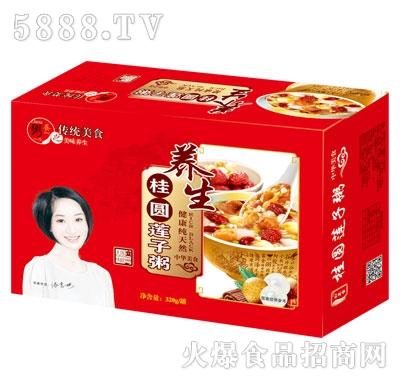 豪阳桂圆莲子粥