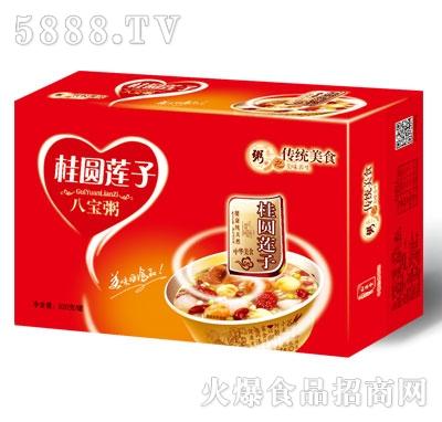 豪阳桂圆莲子八宝粥(礼箱)