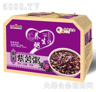 豪阳黑米紫薯粥八角礼盒